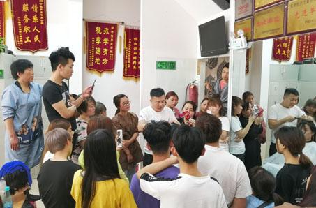 初中教师实鉴定_学员展示-西安市于佳美容美发职业技能培训学校